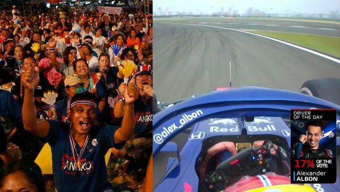 Alex Albon Driver of the Day China GP
